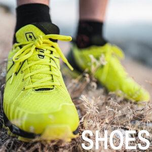 raid_shoes